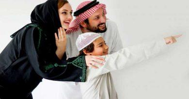 Kiat Meraih Surga Bersama Keluarga (Bagian 4) Mewujudkan Qurrata A'yun pada Anak